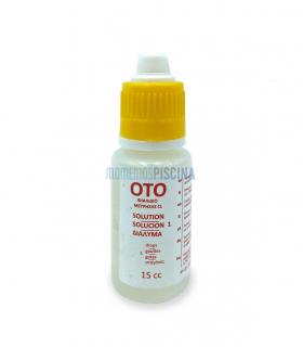 Reagent refills OTO / Phenol 15 cc. CTX